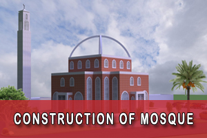 FHS Gujranwala Construction of Central Mosque